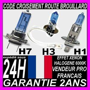 2-AMPOULES-LAMPE-HALOGENE-FEU-XENON-WHITE-PLASMA-H1-H7-H3-55W-100W-6000K-12V