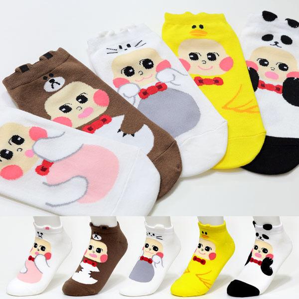 New Funny Cute Animal Cartoon Socks Womens Girls Big Kid s Ankle Character Socks