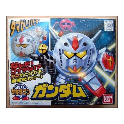 Mobile Suit Gundam Z Gekitaman Ball Bandai Toy Figure # 03 DISCONTINUED ITEM!!!