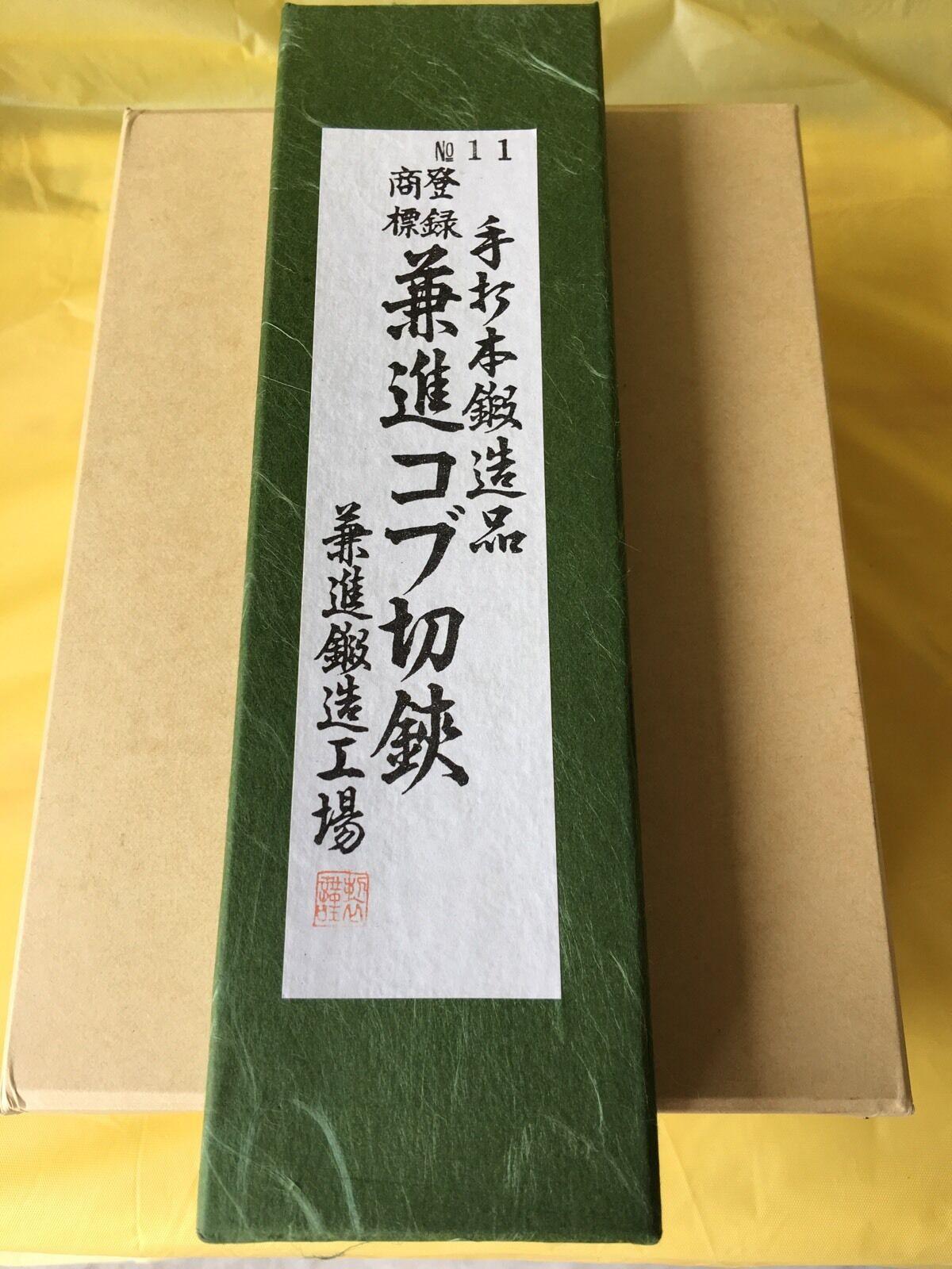 Bonsai Tool Kaneshin Knob Cutter NO.11