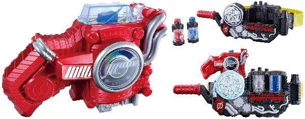Kamen Rider Costruzione  Dx di Pericolo Trigger & Trasformazione Cintura Guida  marchio famoso