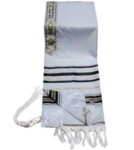 "Kosher Tallit Talit Prayer Shawl Black Gold Stripes in Size 51.1""X70.8"""