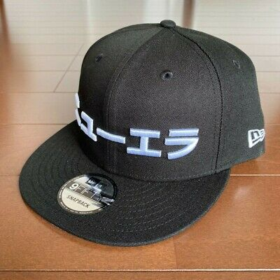Acura Katakana Snapback Hat