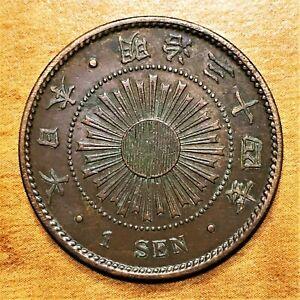 Ano-34-1901-Japon-1-Uno-Sen-Moneda-Bronce-y-20-Extra-Fino-Precioso