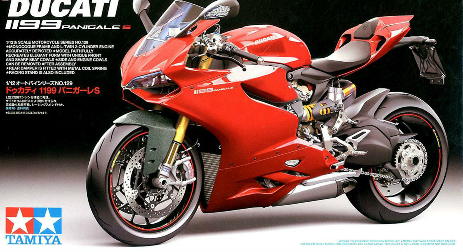 Tamiya 14129 1 12 DUCATI 1199 PANIGALE S Motocycle MODEL KIT
