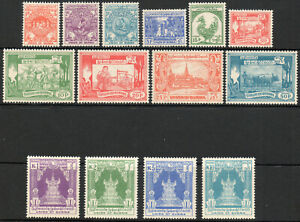 Burma-1954-QEII-set-of-mint-stamps-value-to-K10-SG139-152-Lightly-Hinged