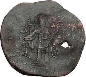Manuel-I-Comnenus-1143AD-Ancient-Medieval-Byzantine-Coin-Virgin-i45186