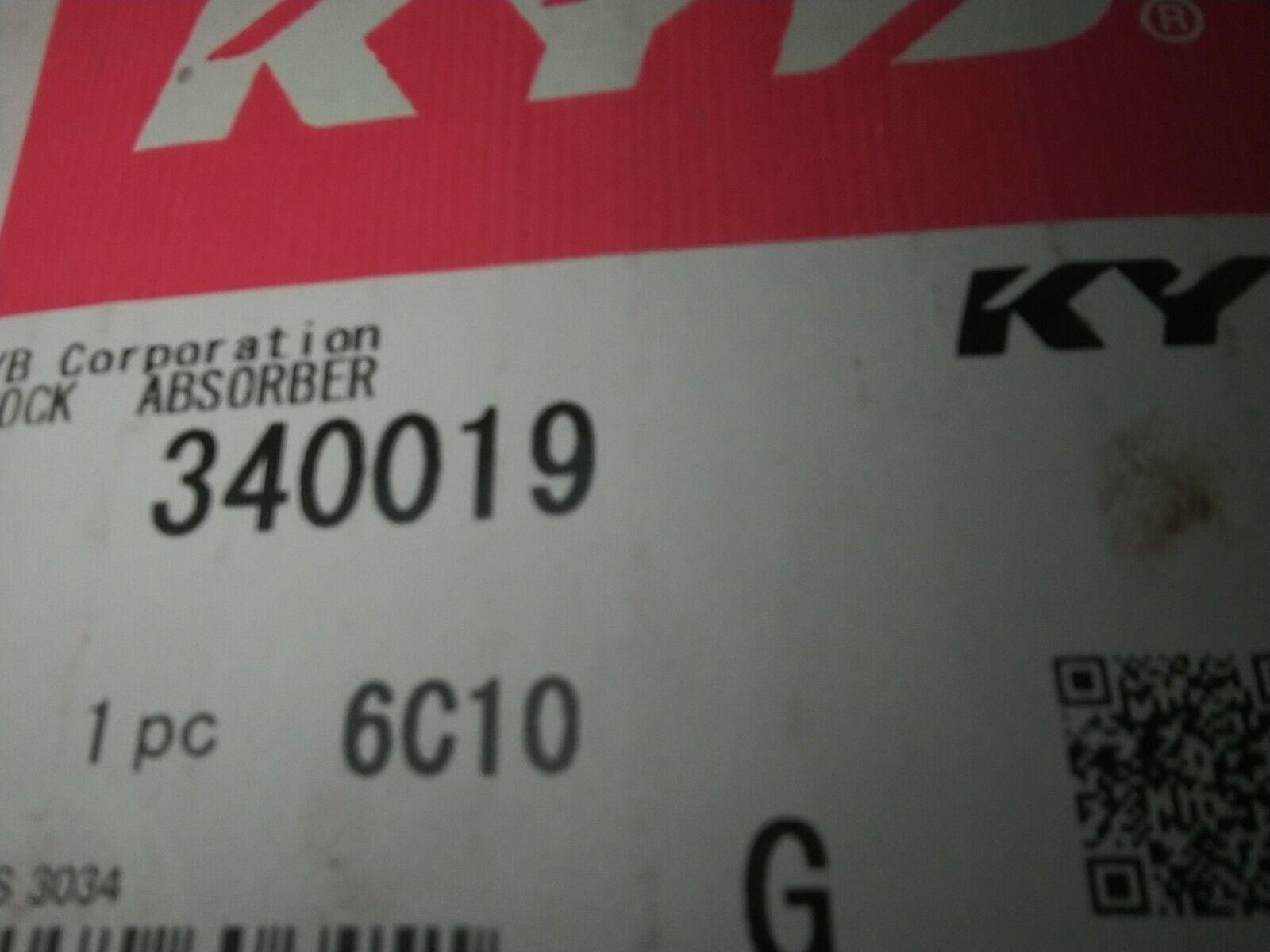 KYB 340019 Excel-G Gas Strut