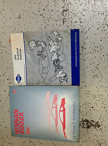 1994 Nissan 300ZX Service Repair Shop Manual OEM Set W Technical Bulletin