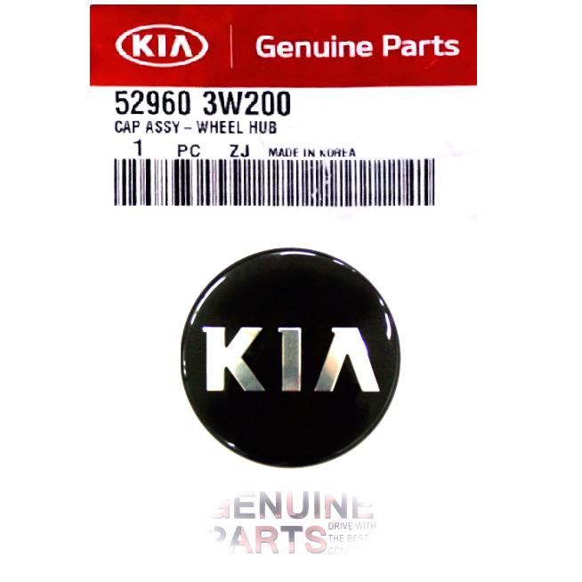 Brand NEW Genuine OEM Kia Center Cap Part Number 529603W200