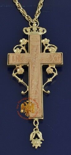 Orthodox Pectoral Cross for Priest Gold Plated Engraved Pyrography Crucifixion