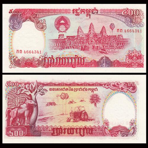 Banknotes Cambodia 500 Riesl Original A-UNC P-38 1991