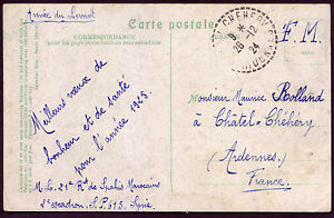 France Military Unit 615 Alep Syria 1924 postcard to France