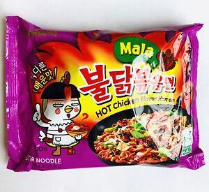Samyang-Mala-Spicy-Hot-Chicken-Flavor-Ramen-Stir-Noodles-Youtube-challenge