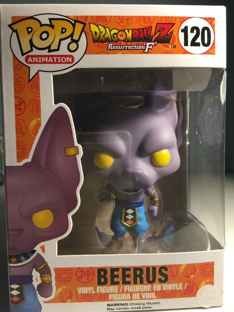 BEERUS - FUNKO POP ANIMATION   120 DRAGONBALL Z - RARE LIMITED EDITION - New