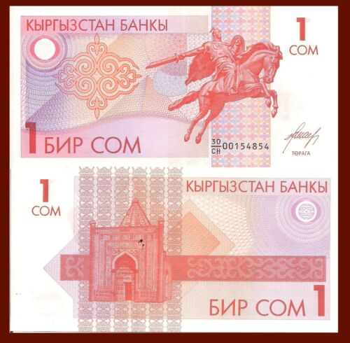 Statute Manas the Noble w//sword shield on horseback UNC 1 Som Kyrgyzstan P4
