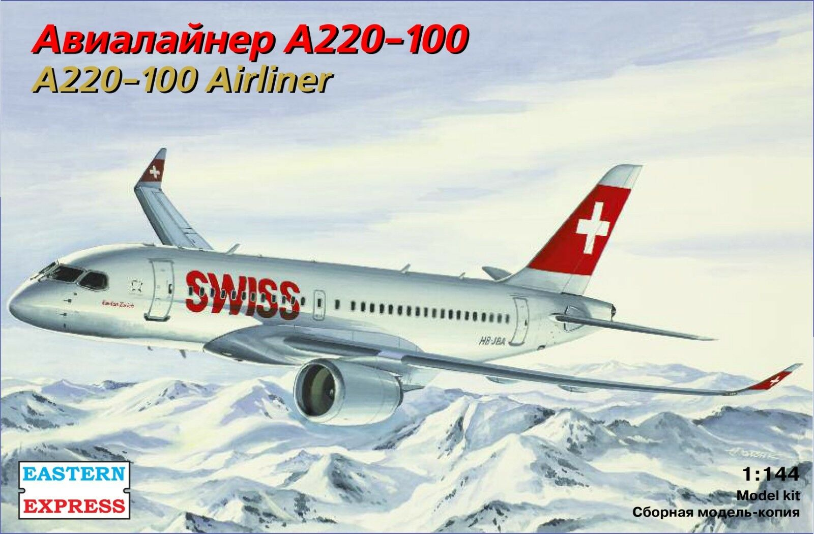 EASTERN EXPRESS 144133 AIRLINER AIRBUS A220-100 SWISS SCALE MODEL KIT 1 144 NEW