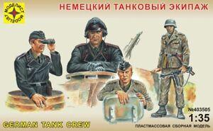 1-35-Assembly-kit-model-German-tank-crew