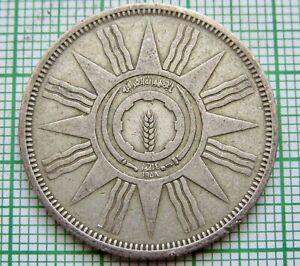 I-R-A-Q-REPUBLIC-1959-AH1379-100-FILS-SILVER-ONE-YEAR-TYPE