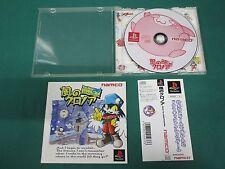 PlayStation -- Kaze no Klonoa door to phantomile -- PS1. JAPAN GAME. 19327