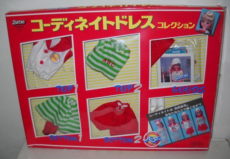 Nuevo En Caja Takara Japón Conjunto De Moda Barbie City Girl