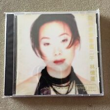 林憶蓮 林忆莲 sandy lam 亚洲金曲精选 2000 ASIA POP GOLD SERIERS