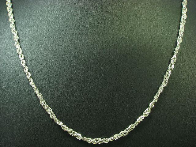 925 Sterling silver Kette   geflochten   Echtsilver   51,2cm   12,3g