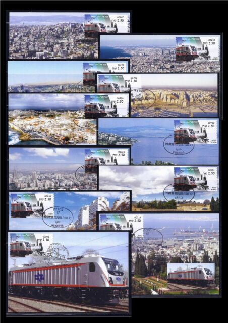 ISRAEL STAMP 2018 TRAINS RAILWAY 11 ATM FROM ALL MACHINES LABEL MAXIMUM CARDS