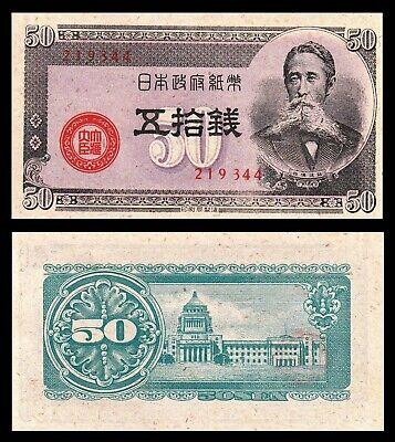 1948 JAPAN 50 SEN P-61 UNC/> /> /> /> /> /> />TAISUKE ITAGAKI PARLIAMENT BUILDING TOKYO