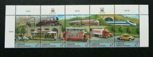 [SJ] United Nations Transportation 1997 Vehicle Transport (stamp margin) MNH