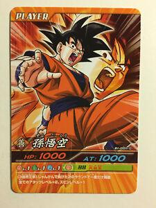 Data Carddass Dragon Ball Z Bakuretsu Impact Promo B1-001-III - France - État : Neuf: Objet neuf et intact, n'ayant jamais servi, non ouvert. Consulter l'annonce du vendeur pour avoir plus de détails. ... - France