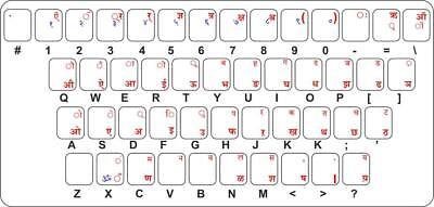 Sticker autocollant clavier hindi alphabet lettre ordinateur macbook r2