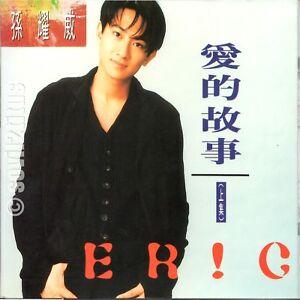 CD-1994-Eric-Suen-Sun-Yao-Wei-lt-gt-3998