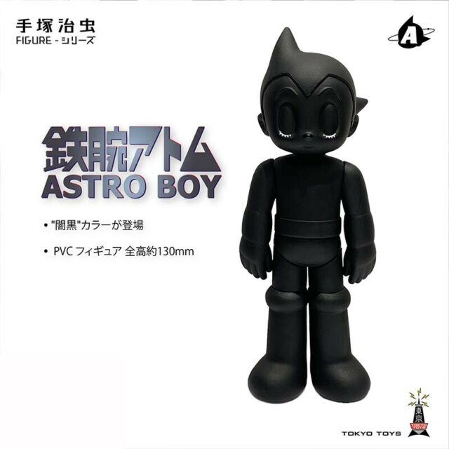TOKYO TOYS Astro Boy Black Limited Edition PVC H13CM 5inch Collectibles Figures