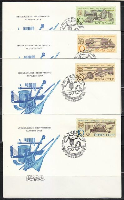 Soviet Russia 1990 set of 4 FDC covers musical instruments Music Sc 5929-5932