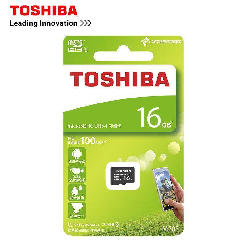16GB-100mb/s