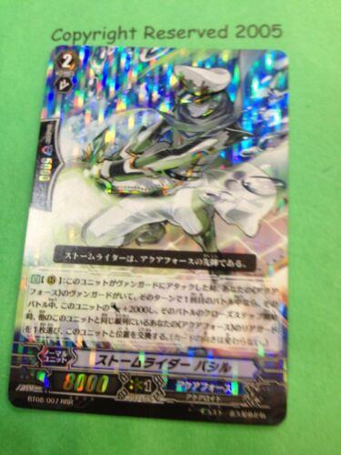 CARDFIGHT Vanguard Japanese BT08/007 Storm Rider, Basil RRR
