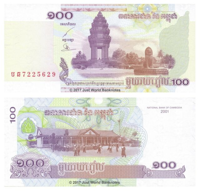 Banknote Cambodia 100 Riels 2001 Pick # 53 Unc Asia Coins & Paper Money