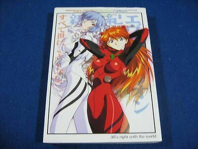 JAPAN Evangelion Doujinshi ALL/'S RIGHT WITH THE WORLD Oop