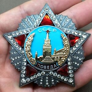 USSR RUSSIAN ORDER of VICTORY BEST COPY (ARMY PUTIN SOVIET WW2 WWII BADGE MEDAL)