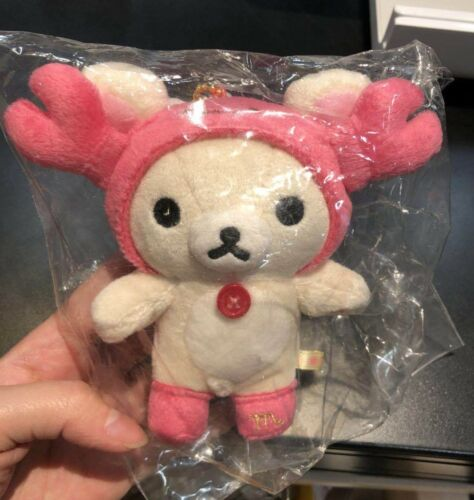 Authentic San-X Rilakkuma Korilakkuma Zodiac Horoscope Plush Mascot Charm Rare