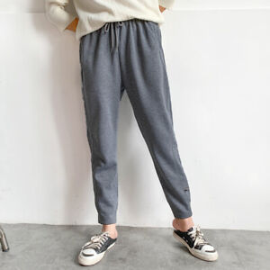 Women-Harem-Sport-Pants-Jogger-Trousers-Drawstring-Sweatpants-Tapered-Leisurely