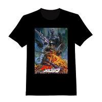 Godzilla Vs Mechagodzilla 2 - Custom Adult T-shirt (010)