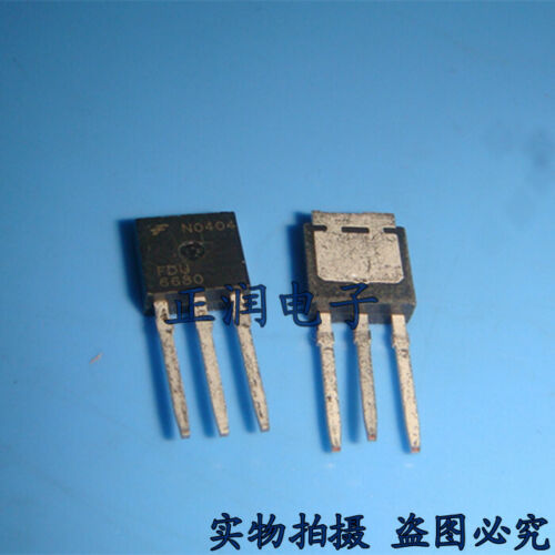 5pcs 6680A FDU6680 30V N-Channel PowerTrench MOSFET TO-251