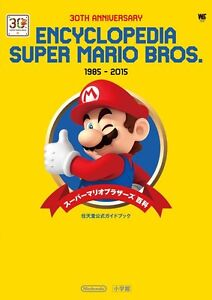 30th-Anniversary-Encyclopedia-Super-Mario-Bros-1985-2015-Nintendo