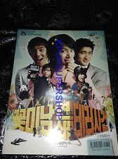 Super Junior Attack on the Pin-Up Boys Comic Picture Photobook NEW KPOP Pinup