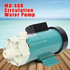 Md 40r Magnetic Drive Industrial Circulation Water Pump Plastic Micro Water Pump
