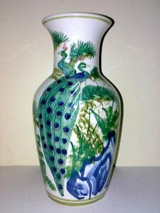 Vase-Porzellan-Motiv-Pfauen-Peacocks-Jugendstil-Art-Deco-Asien-H-21-5-cm