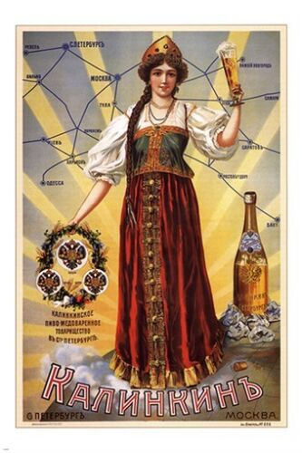 beer kalinkin SOVIET ART POSTER historic traditional alcohol PRIZED GEM 24X36
