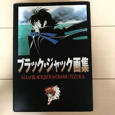 "Artbook /""All of Black Jack/"" JAPAN Osamu Tezuka"